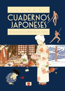 122-8_cuadernos_japoneses_website_0